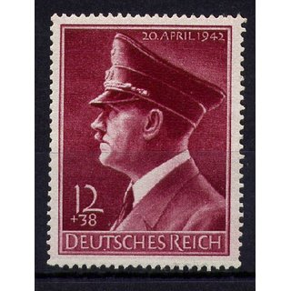 DR 1942, Mich.-Nr.: 813 **
