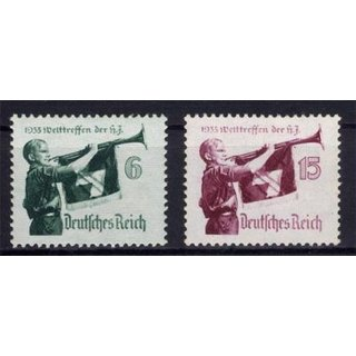 DR 1935, Mich.-Nr.: 584+585 **