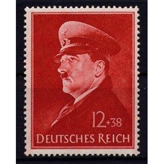 DR 1941, Mich.-Nr.: 772 **